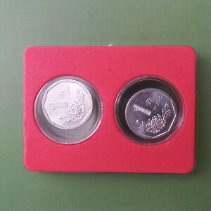 China 1 Jiao Aluminium Coin 1995+1998 2pcs In Display Box 菊花1角 硬币 收纳盒