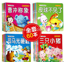 Chinese baby bedtime stories picture books in pinyin Classic Fairy 60 books /set