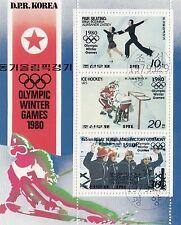 (74819) Korea CTO Winter Olympics Minisheet 1980 - very fine used