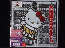 Hello Kitty Sumo wrestler Yokozuna hand towel Japan limited version F/S