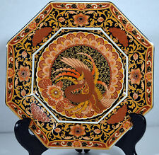 "7"" Vintage Hand Painted Asian Japanese Porcelain Plate Gilt Ornate Bird Peacock"