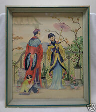 """Colorful Oriental Family Print w. Complementary Vintage Wood Frame 16"""" x 19"""""""