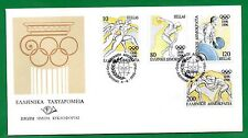 Olympic Games Atlanta 1996, Runners Discus thower Weight lifting Wrestlers, FDC