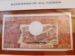 Billet neuf (non circulé ) de 500 francs Camerounais