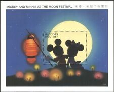 "The Maldives ""2"" 1994 Mnh Minisheet Disney's Donald Duck"