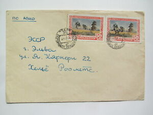 Russia 1954 Postal stationery