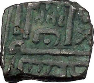 1510AD Malwa Sultanate Kingdom of India Authentic Medieval Islamic Coin i45375