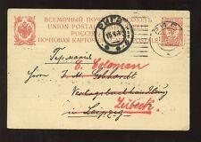 RUSSIA STATIONERY 1910 USED LATVIA to LEIPZIG FORWARDED ZUBECK