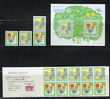 GIAPPONE JAPAN 1987 LETTER WRITING DAY/NATURE/FLOWERS/ELEPHANT set+ booklet