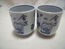 Japanese Manekineko Tea Cup Yunomi  2SET Kawaii Cute Made in Japan