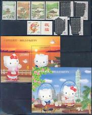 REPUBLIC OF CHINA TAIWAN LOT OF MINT NEVER HINGED STAMPS AS SHOWN