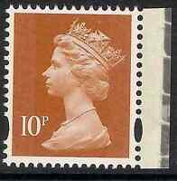 GB 2013 sg U3074 10p litho 2 bands M13L MPIL Football booklet stamp MNH ex U3013