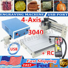 USB 4-Axis CNC 3040 Router Engraver 3D Wood Carving Engraving Machine W/ Remote