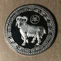The Silver Mint Chinese Zodiac Ram Goat Animal 1 Ounce .999 Silver Art Round