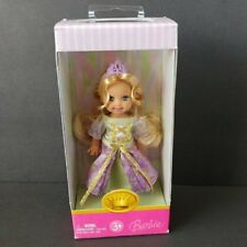 Kelly Doll Masquerade Princess Collection Mattel 2006 New