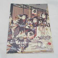 Christie's Auction Catalogue - Oriental Ceramics and Works of Art 1996