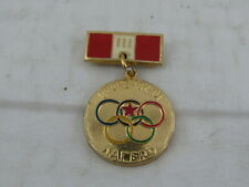 1980 Summer Olympic Games Pin - Young Pioneer Pin - Metal Pin