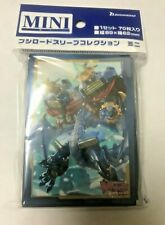 Sealed Cardfight!!! Vanguard Chronodragon Nextage Sleeves