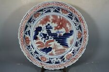 beautiful chinese blue&white underglaze red porcelain plate