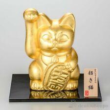 Japanese Beckoning Lucky Cat Maneki Neko Right Hand Gold L Foil Handmade Japan