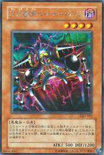 1x Viser Des - GB7-002 - Japanese YuGiOh NM Yu-Gi-Oh Miscellaneous