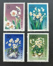 China 1990 T147 Narcissus Flower Stamp MNH