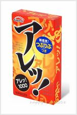 New Japan Sagami Super Dots One Stage 10's Latex Condom 1 pack