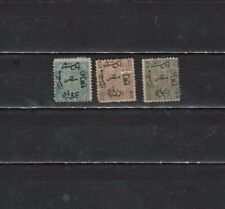 Egypt - 1866 Unused NG Stamps