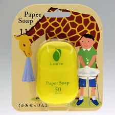 [CHARLEY SOAP] Lemon Scented Travel Size Pocket Paper Soap 50 Sheets NEW