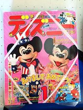 1989 Disneyland Tokyo Japan Activity book #1 with extras Complete! Mint