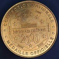 Monnaie de Paris Musee des Plans-Reliefs token / medallion 33mm *[15458]