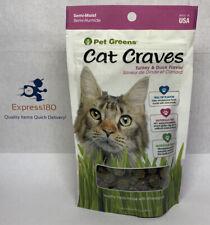 (MK) Pet Greens Semi-Moist Cat Craves Treats Turkey And Duck Free US Shipping