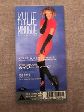 """Kylie Minogue Got To Be Certain Japanese CD Single 3"""" 3 inch 10SR-26 Japan 88"""