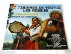 Disque Vinyle 33 tours LP Album Tziganes de toutes les Russies Boris nemirov