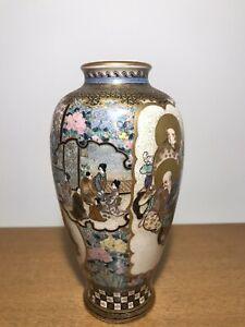 Antique Japanese Medium Vase Meiji Signed Satsuma