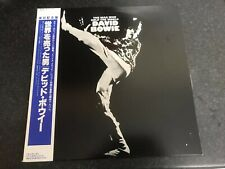 David Bowie - The Man Who Sold The World - Japan OBI - RCA Orange - Played Once