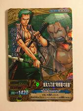 One Piece OnePy Berry Match W Campaign PART11 PRC-002-W-CP