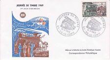 Enveloppe maximum 1er jour FDC 1969 - Journée du timbre Transports des Facteurs