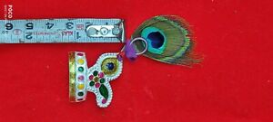 Indian Traditional Sterling Silver 925 Mukut For Lord Krishna Pure Silver-M1