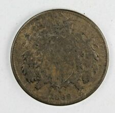 1868 Shield Two Cent 2C Coin RARE DATE Very OLD #4388 Original Coin Better Coin