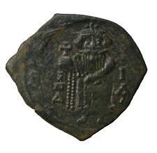 Byzantine Ae Follis Constans Ii 652-53 Ad