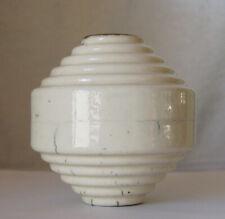White Antique Lightning Rod Insulator Ball