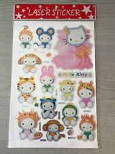 New Sealed Hello Kitty Sheet Laser Stickers Animal Costumes Sticker Collection