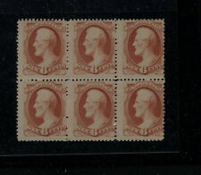 US 186 Mint NH block of 6 w/aps cert catalog $19,500   RL0706