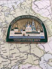 USSR SOVIET RUSSIAN LARGE PIN BADGE-RELIGIOUS-CHURCHES-CROSSES-UNIQUE