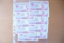SUPERBE  BILLETS -  500  DONG - VIET NAM- N° SUIVANT  UNC/NEUF !(achat unitaire)