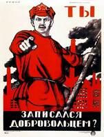 PROPAGANDA RUSSIAN RECRUITMENT WAR ARMY JOIN 30X40 FINE ART PRINT POSTER BB9239