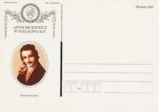 Poland postcard POZNAN - A. MICKIEWICZ