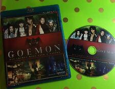Goemon (Blu-ray Used Very Good) BLU-RAY/WS Funimation