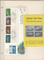 israel red sea fishes mint never hinged and used stamps ref r10179